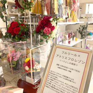 横浜タカシマヤHPにてご紹介下さいました。