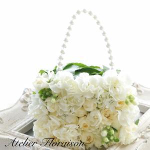 真っ白なお花で 生花バッグブーケ