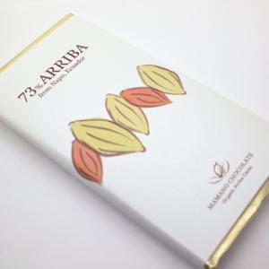 ママノチョコレート;カカオレットタブレット アリバ73%