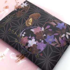 サロンドロワイヤル;ココアがけピーカンナッツチョコレート
