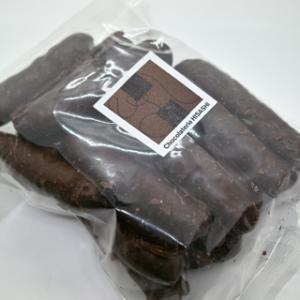 ショコラトリー ヒサシ;メレンゲショコラ
