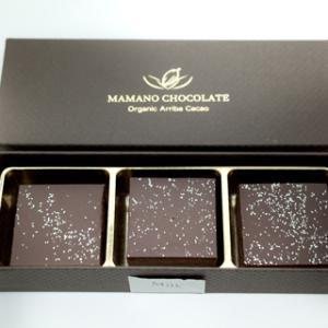 ママノチョコレート;神様の生チョコレート 北海道牛乳3個