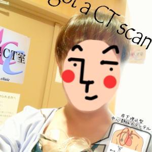 CT検査 【前編】〜撮っただけ〜