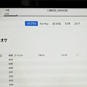 iTunes 復活ww
