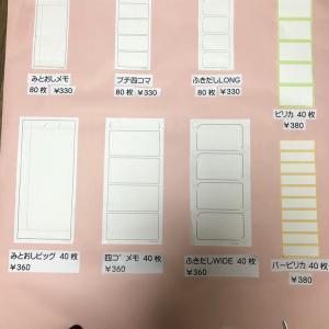パネル展示用模造紙制作