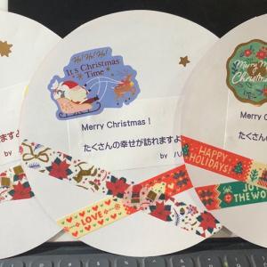 クリスマスマスカード