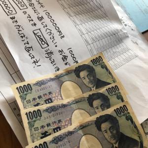 箪笥の中の千円札
