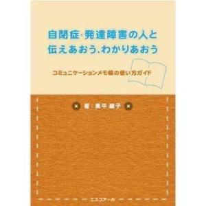 こちらの本をお読みください