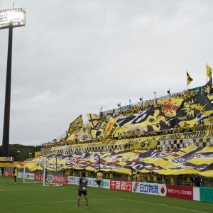 2019年9月22日 J2第33節 柏レイソル対愛媛FC 2-1