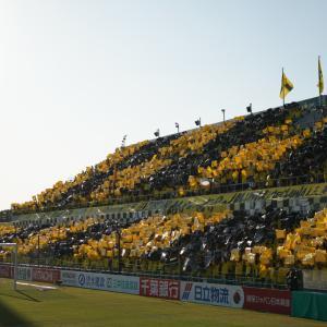 2019年11月9日 J2第40節 柏レイソル対鹿児島ユナイテッドFC 3-0