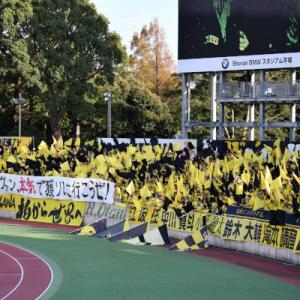 2018年10月14日 ルヴァンカップ準決勝第2戦 湘南ベルマーレ対柏レイソル2-2 PK5-4