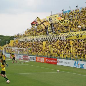 2019年6月1日 J2第16節 柏レイソル対FC岐阜 1-0