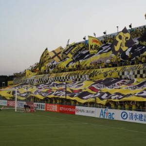 2019年8月4日 J2第26節 柏レイソル対FC琉球 5-1