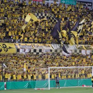 2019年8月14日 天皇杯3回戦 サガン鳥栖対柏レイソル 0-0 1-0