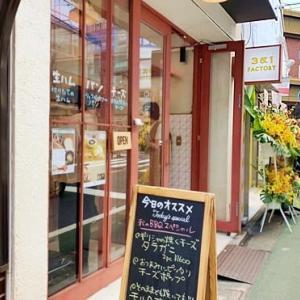 3&1 FACTORY(サンアンドイチ ファクトリー)/東京・自由が丘駅より徒歩2分★生ハムとパンとチーズのお店!!!