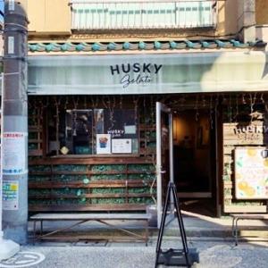 ハスキージェラート 戸越店/宮前商店街にあるジェラート専門店、旬の果実のおいしさがギュっと詰まっていました!!!
