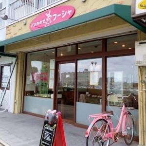 パンのみせ フーシャ/横浜・金沢八景駅エリアにあるベーカリー、北海道産小麦100%のパンをいただけます!!!