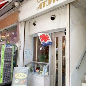 アトム コーヒー店/伊勢佐木町商店街の喫茶店★名物のデミグラスソースがかかったホットドッグを食べてみました!!!