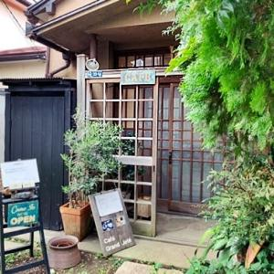 Cafe Grand Jete(カフェ・グラン・ジュテ)/大井町駅エリアにもあった、住宅街にひっそりと佇む古民家カフェ!!!