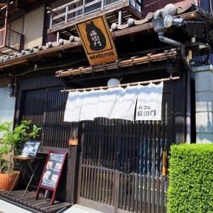 カフェ猫衛門/東京・谷中にある猫にこだわった古民家カフェ、店内で「招き猫の絵付け体験」もできますよ!!!