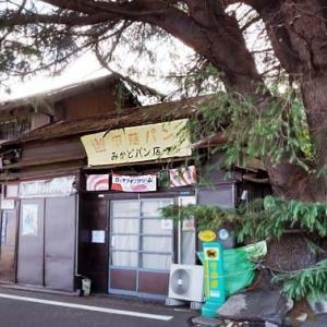 みかどパン店/東京・谷中にあるヒマラヤスギに守られたノスタルジー感あふれるお店、ラスクを買って帰りました!!!
