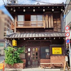 カヤバ珈琲/東京・谷中にある古民家カフェでモーニング、噂のふわふわ「たまごサンド」を食べてみました!!!