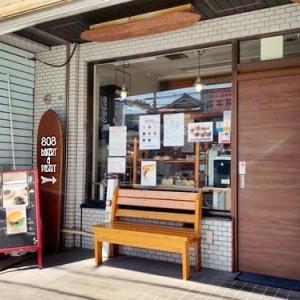 808 BAKERY & PASTRY/横浜・阪東橋駅より徒歩7分★バーガー系や惣菜パンはランチにも活躍しそうです!!!