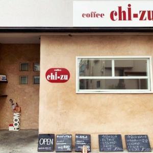coffee chi-zu(チズ)/よみせ通りの喫茶店、自分好みのモーニングセットをカスタマイズできる点も魅力的!!!