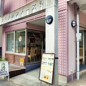 ホワイトダイニング ワークステーション cafe/横浜・東白楽駅より徒歩4分★ナポリタンセットをいただきました!!!