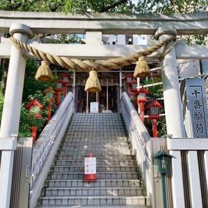 【港区】十番稲荷神社/「港七福神めぐり」の宝船を担当、かえるさんにはアンチエイジングの御利益もあり?!