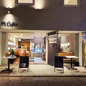 ミカフェート 横浜元町店/横浜・元町にあるコーヒー専門店でちょっと休憩、期間限定「クリスマス ブレンド」もあり!!!