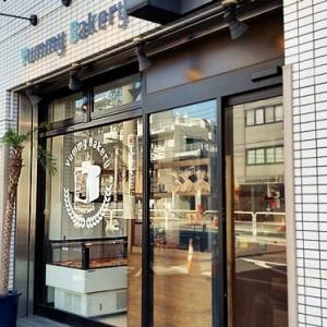 Yummy Bakery(ヤミー ベーカリー)/立会川駅近くにあるベーカリー★イートインもあり、ランチにもおすすめです!!!