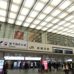 神奈川へ!