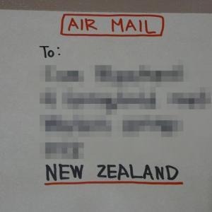 国際郵便引き受け停止