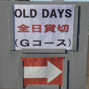 """鈴鹿ツインサーキット""""OLD DAYS 14"""""""