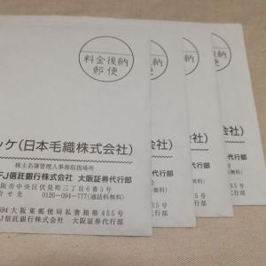 ★株主優待★QUO4枚と優待券17,000円分頂きました!&御金神社!!