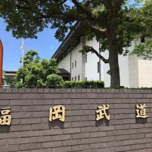 第36回福岡県少年柔道選手権大会(2019年6月16日(日))