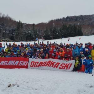 オガサカ・シーズンインキャンプ