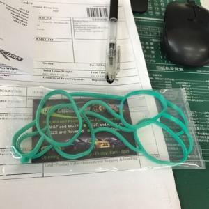 MGF LKJ101110 インマニガスケット