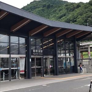 ソロハイク 城山 高尾山
