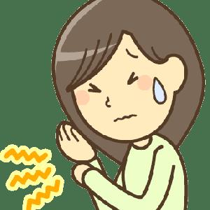 """また始まったぁ~""""(-""""""""-)"""""""