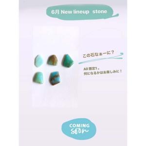 涼しさ誘う瑞々しい海色ブルー!6月の新作ラインアップする天然石