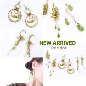 【新作】瑞々しい色と輝きで魅せるペリドットピアス!身を守り幸福を呼び込むペリドットイヤリング