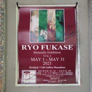 【 RYO FUKASE  Biennially Exhibition 】