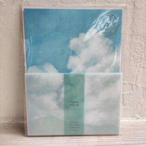 空時間のレターセットやフセン / 萩暮らし⑤
