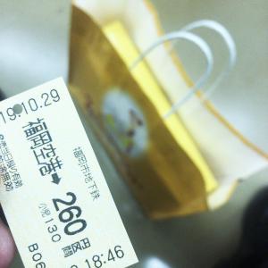 出張(九州編)