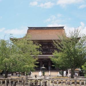 プチ旅の記録。金峯山寺。