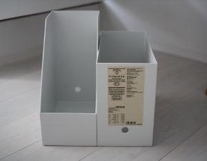 【無印良品週間】自立収納できるキャリーケース/収納ケース用フロントインデックス/クラフトティシューボックス