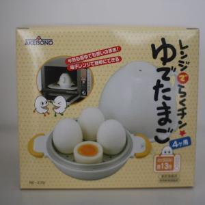 曙産業『レンジでらくチン★ゆでたまご』4ヶ用 RE-279