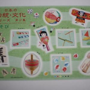 切手シート♡日本の伝統・文化シリーズ&国際文通週間